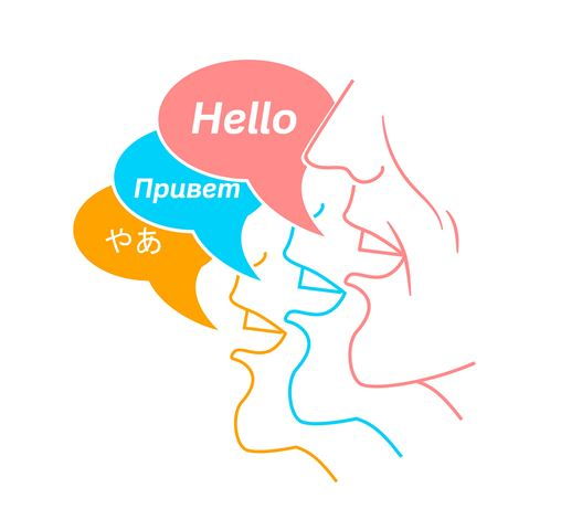 Le bilinguisme et la pédagogie Montessori